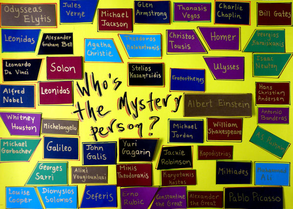 mystery_people
